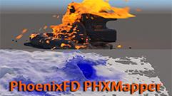 PhoenixFD映射贴图精讲