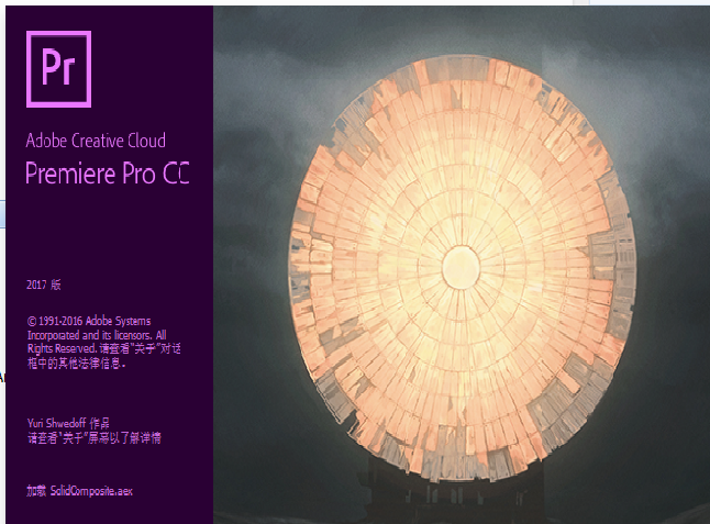 Ccly -- PR 代理剪辑