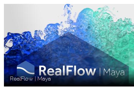 realflow inside maya  基本工作流程