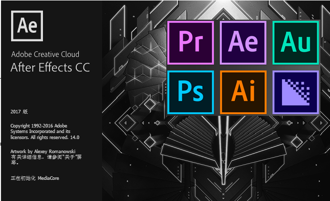 Adobe CC 音视频套餐流程-----After Effects