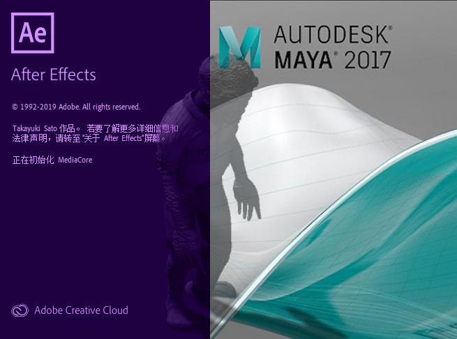AE Maya Live Link