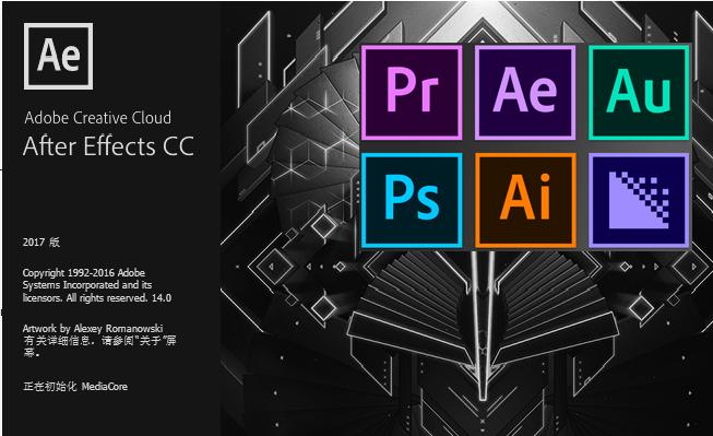 Adobe CC 音视频套餐---AE合成代理