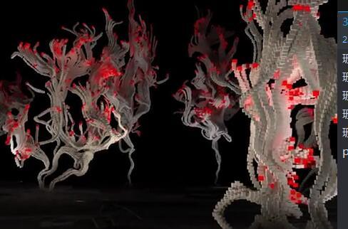 E3D 粒子珊瑚