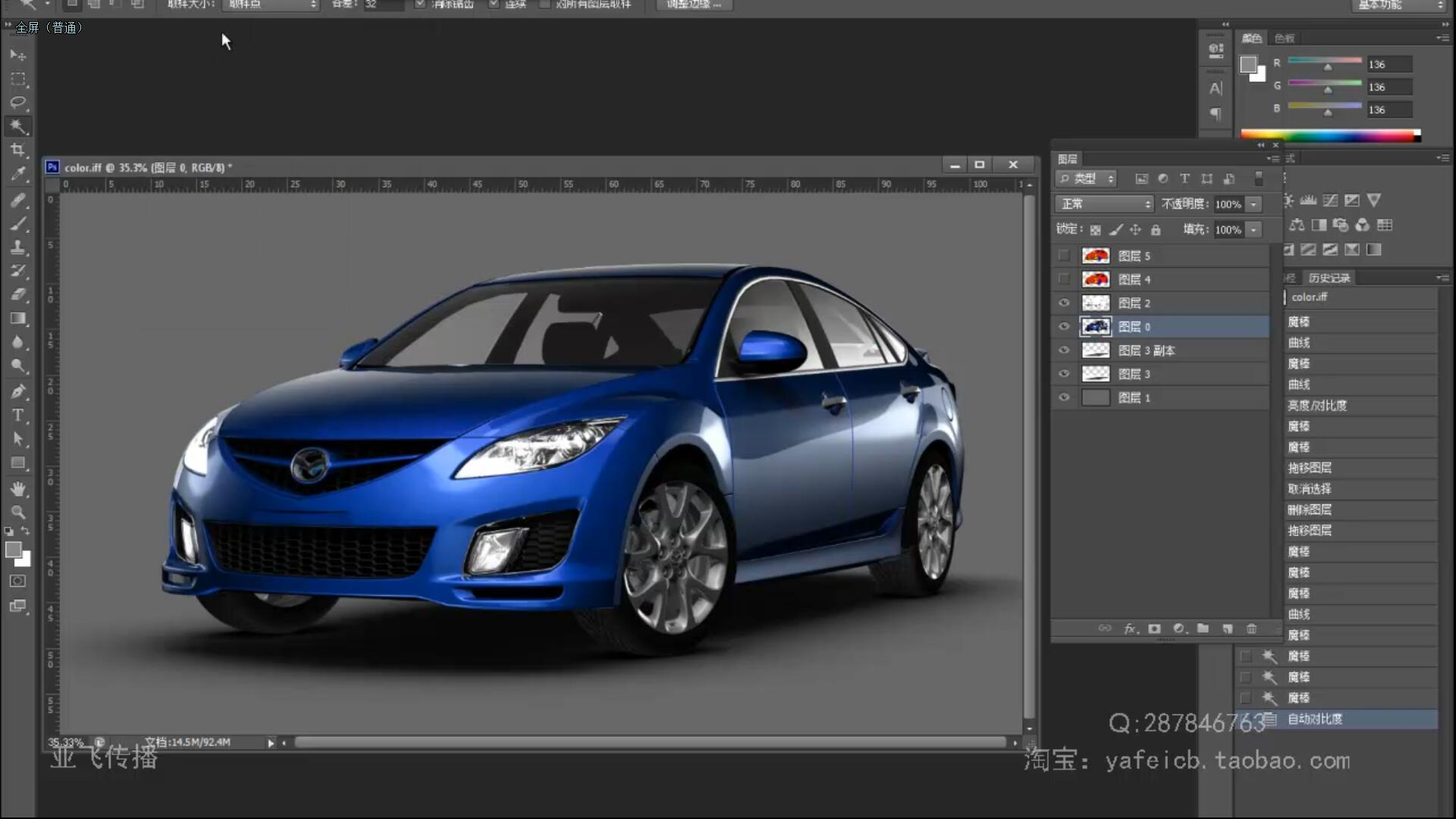 HDR light studio5.5 原创中文教程 宝马车案例 马自达车案例
