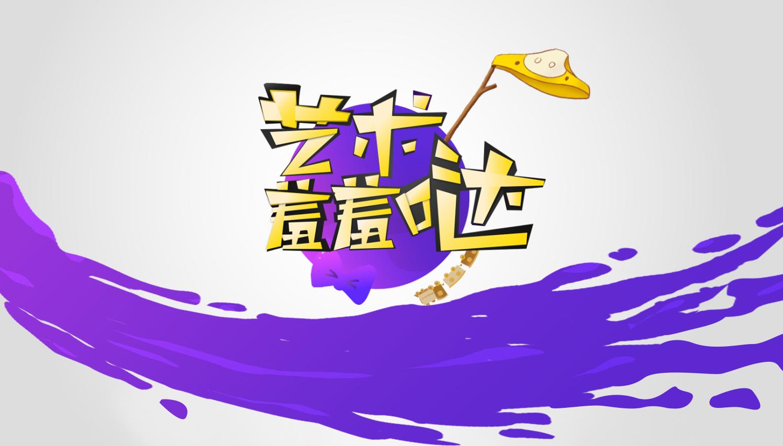 【ps+AE教程】手绘logo动画包装
